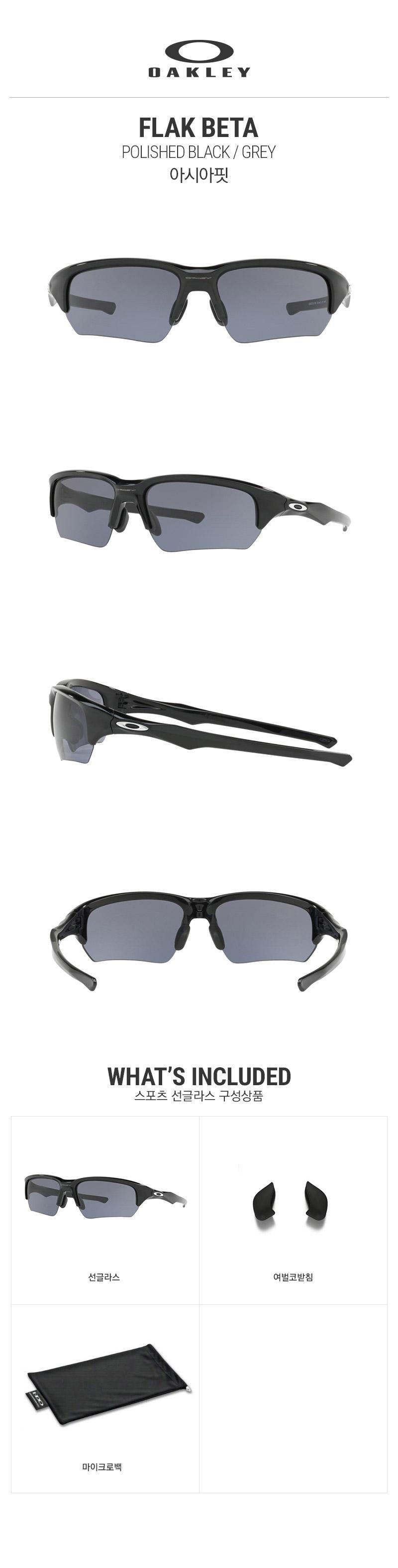 Oo9372 0165flak Beta Polished Oakley Sunglass Frogskins Prizm Oo 9245 74 Grey Smoke